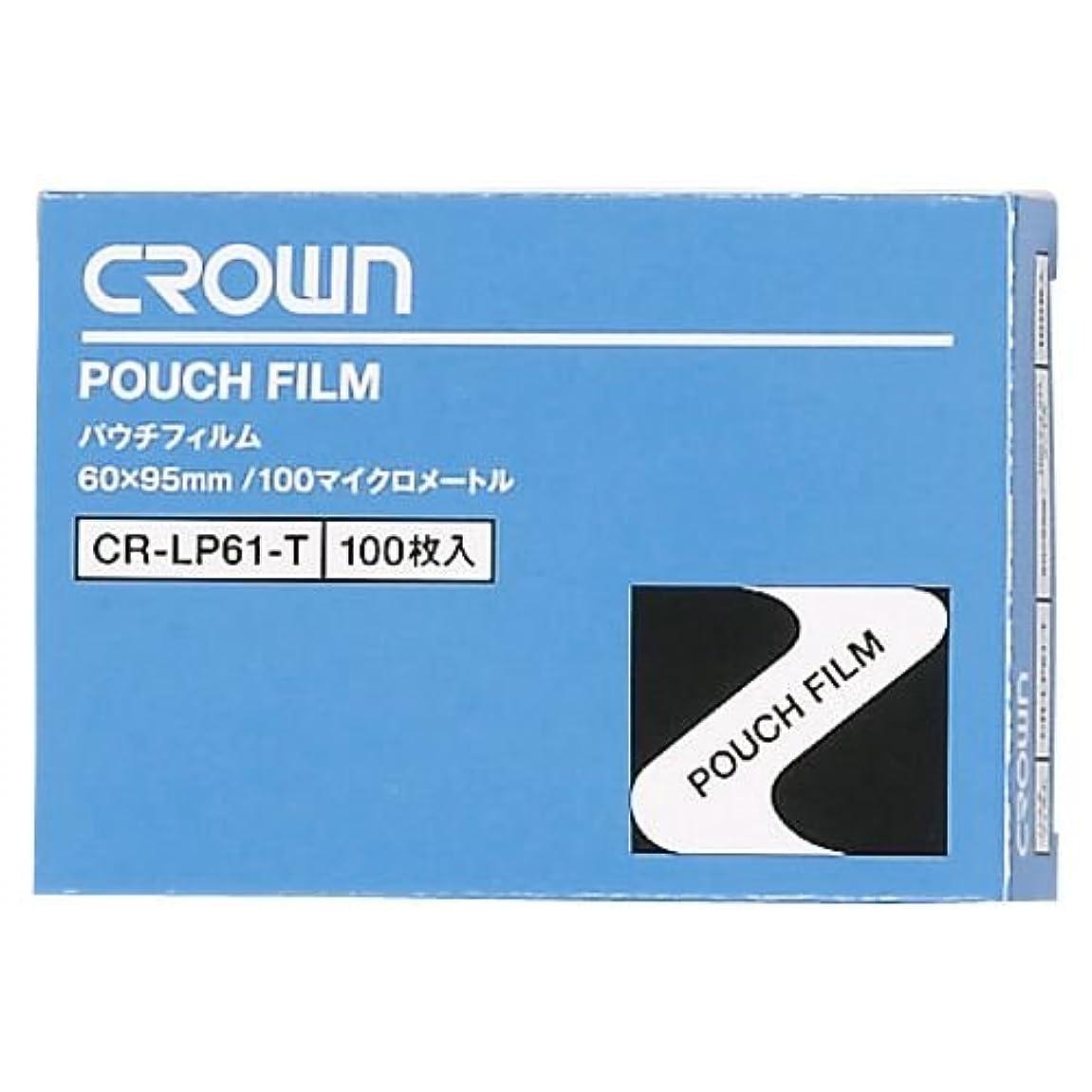 シールド見捨てられた踏みつけクラウン パウチフィルム 名刺用 CR-LP61-T 00001012【まとめ買い10箱セット】
