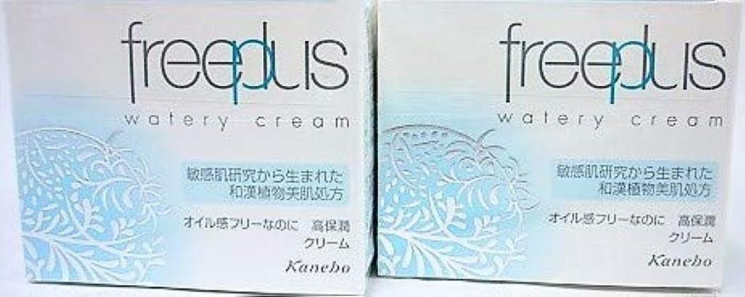り習熟度適切に[2個セット]フリープラス ウォータリークリーム フェイスクリーム 50g入り×2個
