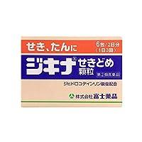 【指定第2類医薬品】ジキナせきどめ顆粒6包