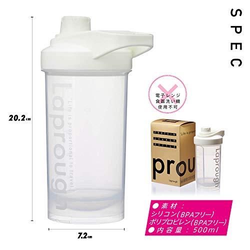 LaproughラプロフプロテインシェイカーBPAフリーボトル500mlホワイト【12ヶ月保証】SHK-white
