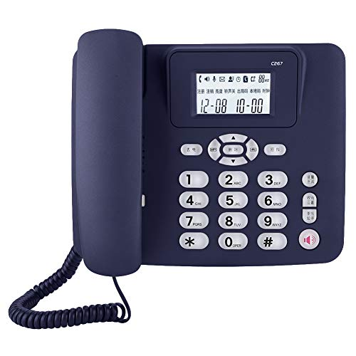 PUSOKEI Tangxi Corded Phone with Speakerphone Caller ID Display Landline Wired Home Office Fixed Telephone Wall Phone No Battery DTMF FSK Dual System Caller ID Call Waiting Speakerphone(Blue)