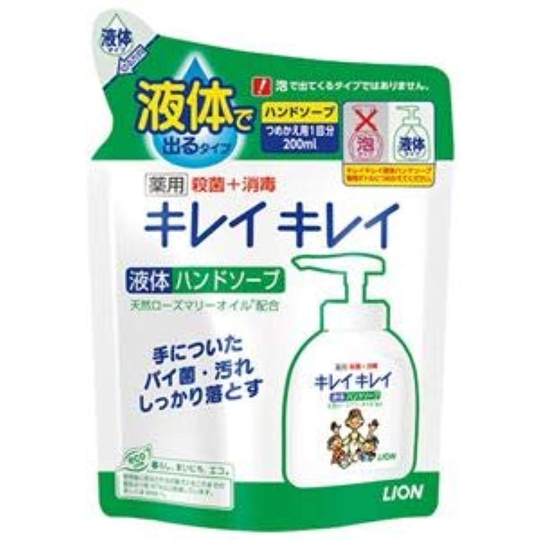 羨望掃く免除(まとめ) ライオン キレイキレイ 薬用ハンドソープ 詰替用【×30セット】