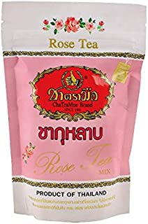 ChaTraMue Rose Tea Mix Powder Original Tea from Thailand, Net Wt. 150g. (Pack of 2 bags) by HTHS