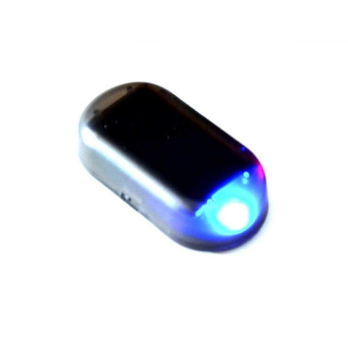 対象貢献解体する車のソーラーアラーム ダミー セキュリティライト シミュレートされた模倣の警告 アンチ盗難点滅点滅 (青い)