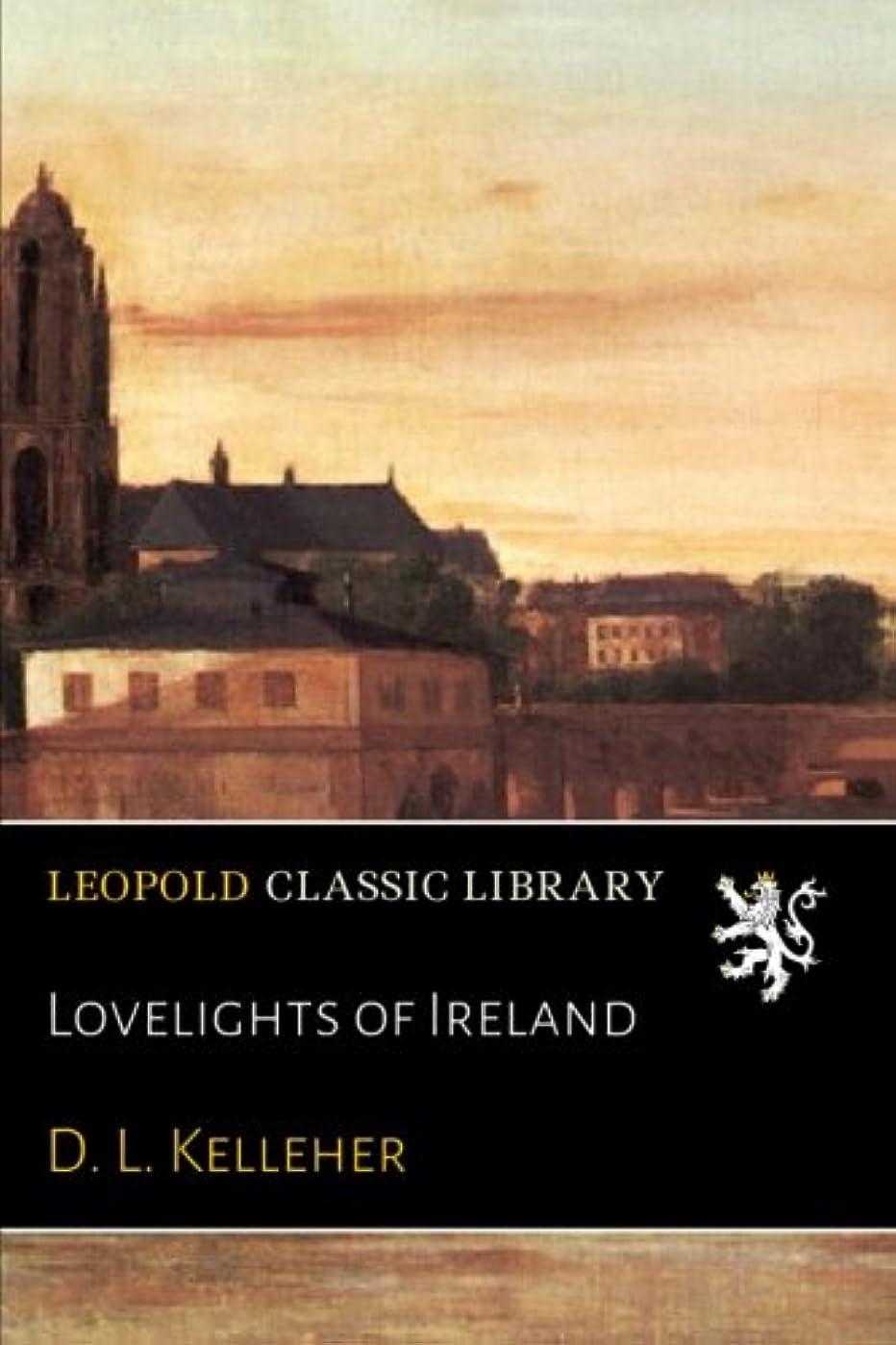 換気するスムーズにスコアLovelights of Ireland
