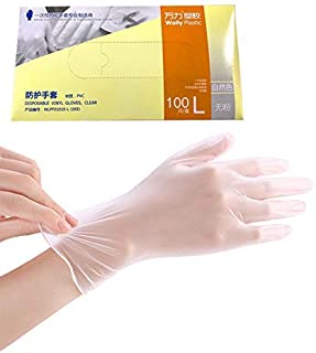 200PC Disposable Vinyl Powder-Free Gloves Clear Health Protective PVC Glove Clear Transparent Latex Free for Supermarket H...