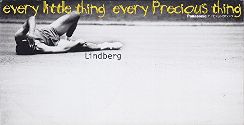 every little thing every precious thing
