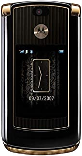 Motorola RAZR2 V8 Luxury Edition 2GB