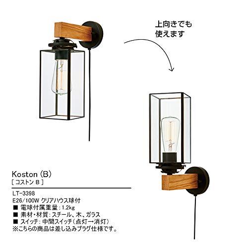 Koston(B)-コストンB-ブラックE26/100Wクリアハウス球付LT-3398