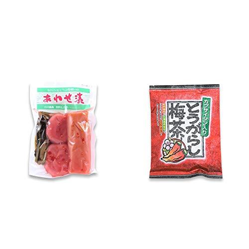 [2点セット] あわせ漬け(300g) [赤かぶら・たくあん・赤かぶ菜]・とうがらし梅茶(24袋)