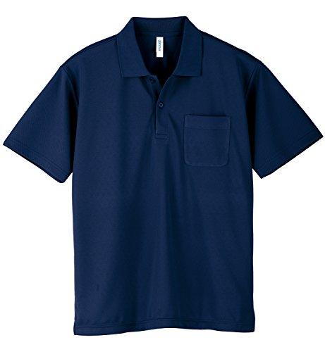 (グリマー)glimmer UVカット・吸汗速乾 ドライメッシュポロシャツ(ポケット付) ネイビー M