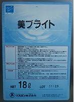 リスロン 多目的美化剤 美ブライト 18L