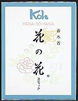 日本香堂 香水香 花の花 スティック 36本入 香立て付き(線香・お香)×100点セット (4902125301009)