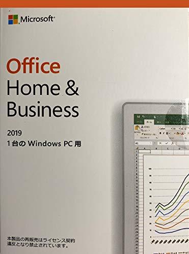 Office 2019 Home And Business【CD-ROMは付属しておりません】 パッケージ版 Windows用 マイクロソフト オフィス ホーム&ビジネス2019