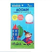 日本マスクムーミン不織布マスク大人用7枚入 ×4セット 4979607007230