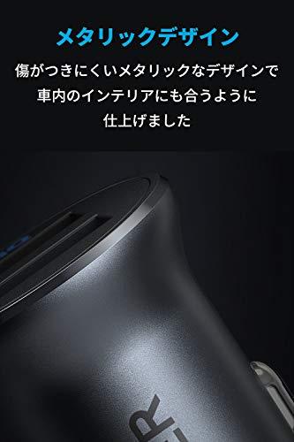 Anker(アンカー)『PowerDrive2Alloy』