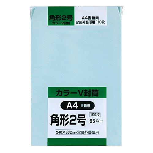 キングコーポレーション 封筒 カラークラフト 角形2号 水 100枚 K2RC85M