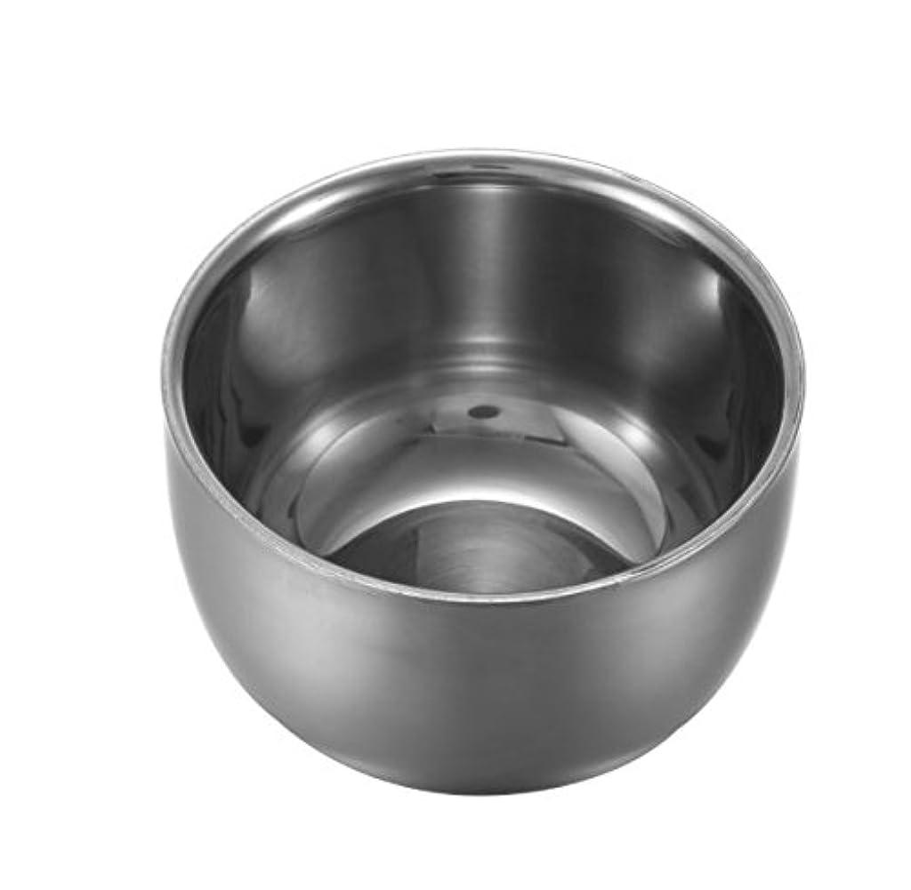 興奮並外れて古風な7.5cm Stainless Steel Shaving Bowl Barber Beard Razor Cup For Shave Brush Male Face Cleaning Soap Mug Tool
