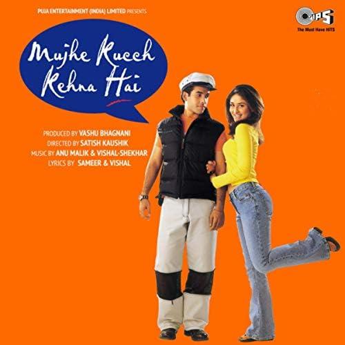 Anu Malik & Vishal-Shekhar