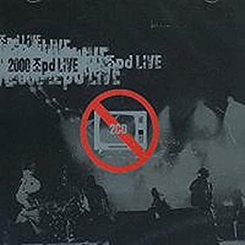2000 조PD Live