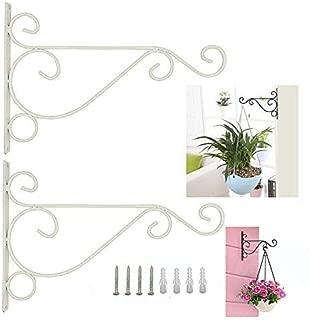Dproptel Pack of 2 Wall Hanging Brackets Hooks for Garden Basket Lantern Lawn Light Flower Pots Plant Hanger Gardening Decoration 25x20CM (White)