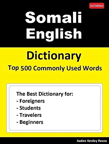Somali English Dictionary Top 500 Commonly Used Words: Dictionary for Foreigners, Students, Travelers and Beginners (English Edition)