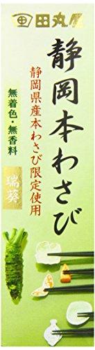 田丸屋本店 静岡本わさび 瑞葵 42g×3個セット