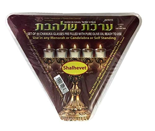 Set of 44 Chanukah Cups Pre Filled Frozen (Jelled) with Pure Olive Oil - Medium Size