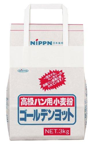 日本製粉『高級パン用小麦粉 ゴールデンヨット』
