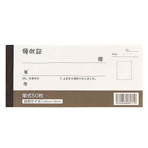 ヘッズ 領収証/ファンシー FA-1RY 1セット 51冊:3冊×17パック