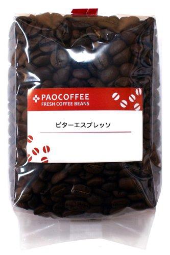 【自家焙煎コーヒー豆】【夏はアイスコーヒー】【一番強い深煎り】ビターエスプレッソ200g (エスプレッソ挽き)