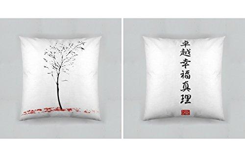 TSUKI Funda de cojín Hinata 60 x 60 cm/Zen/Chillout, Multicolor