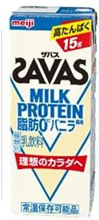 明治 ザバス ミルクプロテイン 脂肪 0 バニラ風味 200ml×24本/3ケース