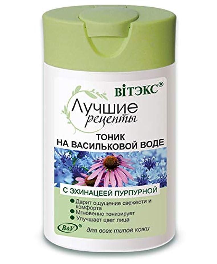 つぶすますます乱暴なBielita & Vitex | Best Recipes Line | Cornflower Water Tonic for All Skin Types, 145 ml | Cornflower Extract, Moringa Extract, Purple Coneflower Extract, Vitamins