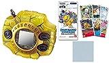 Digimon Adventure Kizuna Complete Selection...