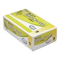 【ケース販売】 ダンロップ 天然ゴム極うす手袋 N-211 S ナチュラル (100枚入×20箱)