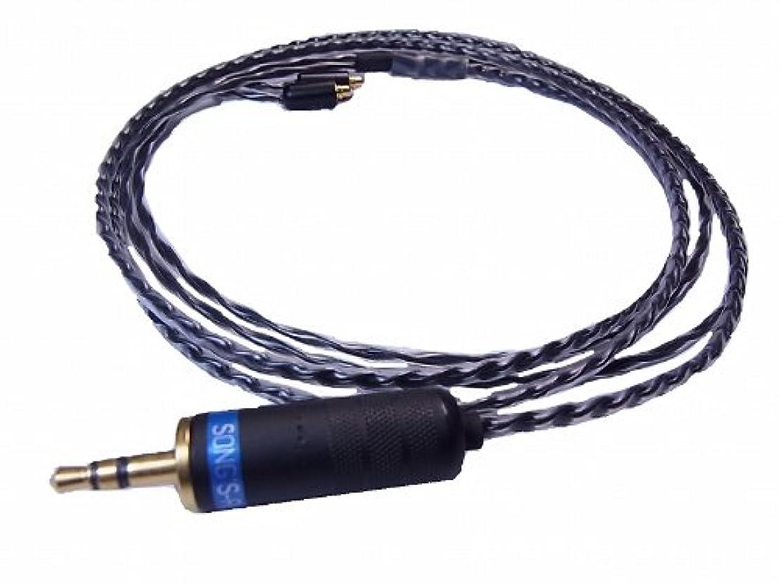精査装備するシリンダー究極のプロライン 国内正規品 Song's Audio Universe PRO Shure 交換用アップグレード?ケーブル UE900, SE846, SE535, SE425, SE315, SE215対応
