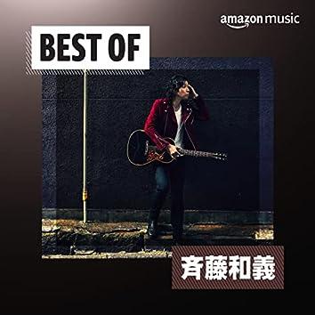 Best of 斉藤和義