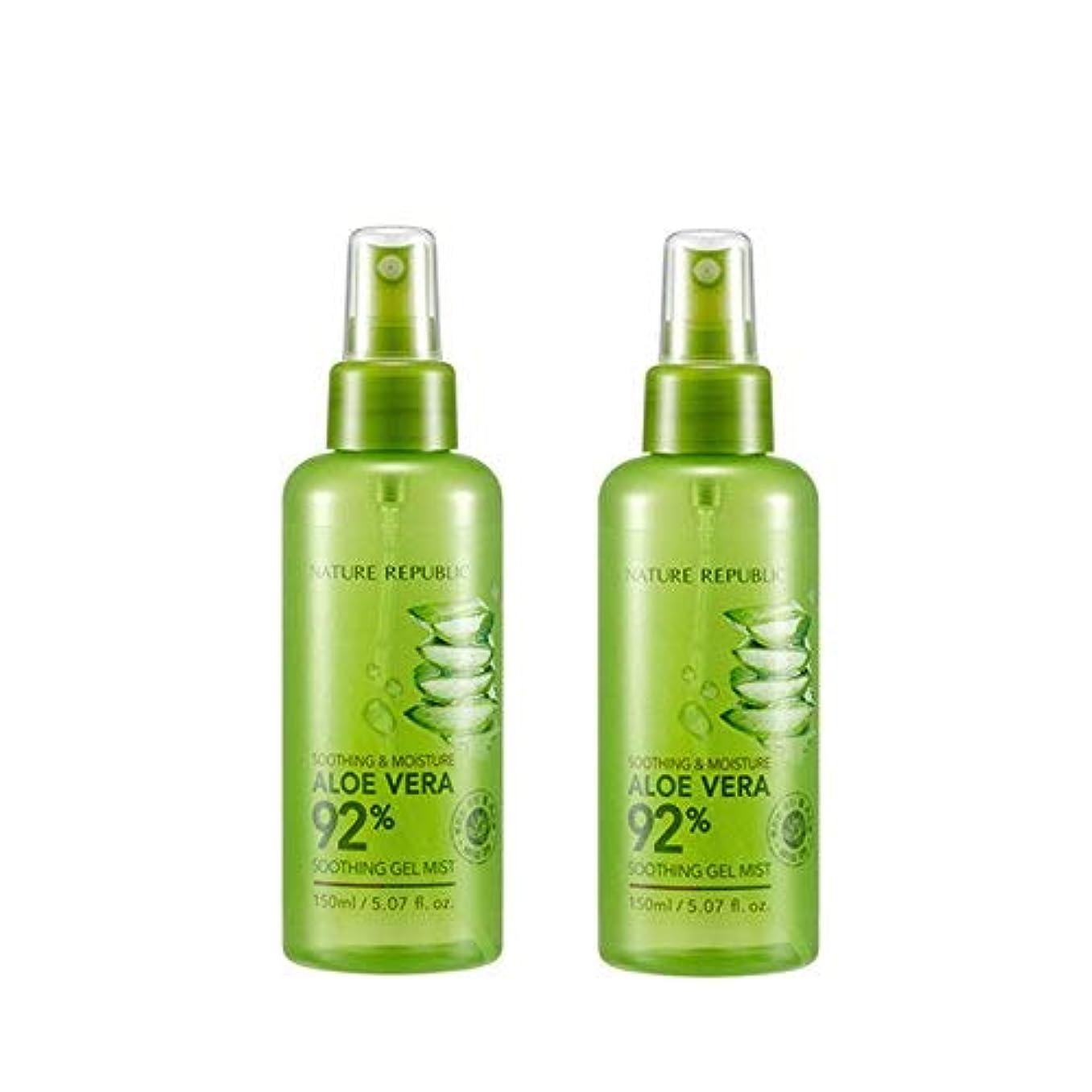 熟達支店前任者[ネイチャーリパブリック]NATURE REPUBLIC/スージングアンドモイスチャーアロエベラ92%スージングジェルミスト2つの /(Soothing & Moisture Aloe Vera 92% Soothing Gel Mist(2EA))/Korea Cosmetic