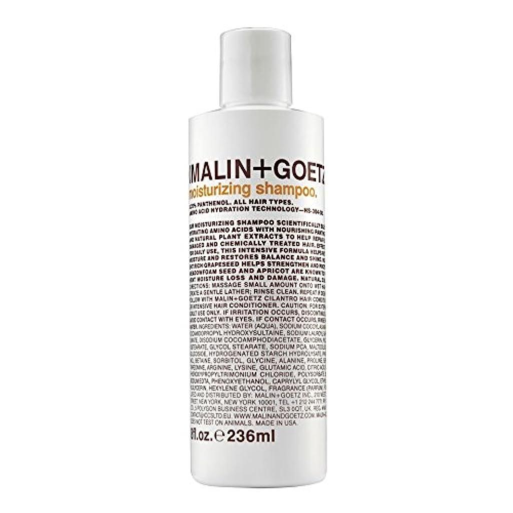保持従事する犯人MALIN+GOETZ Moisturising Shampoo - マリン+ゲッツ保湿シャンプー [並行輸入品]