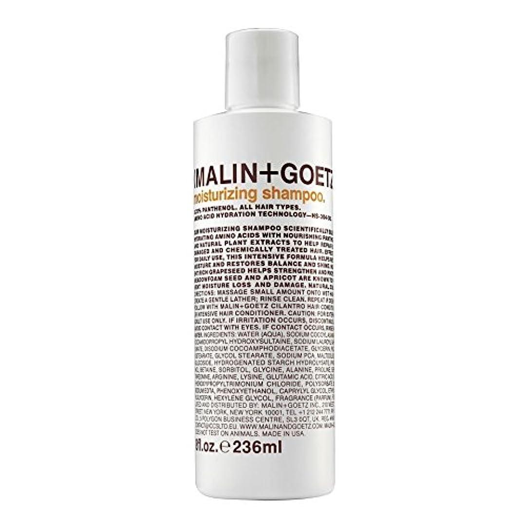 祭司穴戦争MALIN+GOETZ Moisturising Shampoo - マリン+ゲッツ保湿シャンプー [並行輸入品]