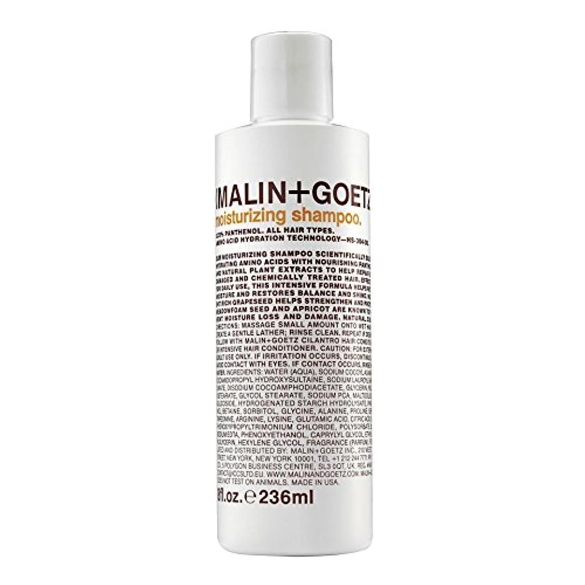 彫る回転魅力MALIN+GOETZ Moisturising Shampoo - マリン+ゲッツ保湿シャンプー [並行輸入品]