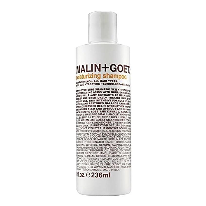 遠え任命する本土MALIN+GOETZ Moisturising Shampoo - マリン+ゲッツ保湿シャンプー [並行輸入品]