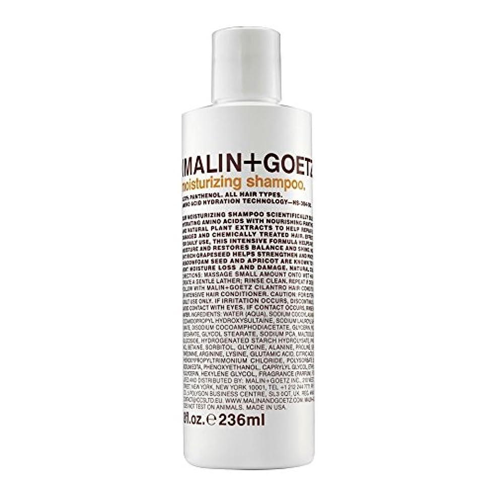 環境に優しい重々しい成熟したMALIN+GOETZ Moisturising Shampoo - マリン+ゲッツ保湿シャンプー [並行輸入品]