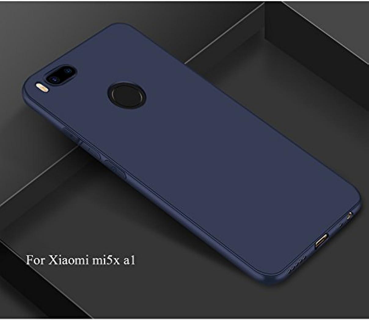 体系的に大きいミスペンドJicorzo - 小米科技MI6 MI 6 M6用小米科技マイル5倍Mi5x電話カバー用1ケース超薄型フロストソフトシリコンTPUケースA1小米科技マイル