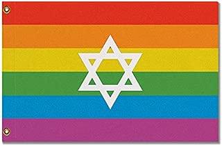 Resist United Jewish LGBTQ Pride Flag (3 ft x 2 ft)