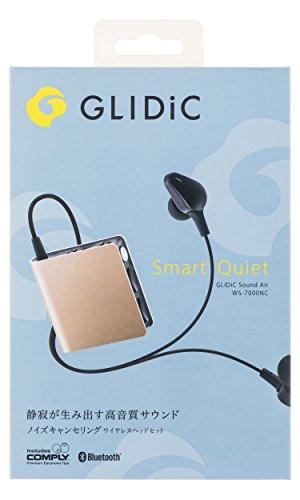 SBC&SGLIDiC『SoundAir(WS-7000NC)』