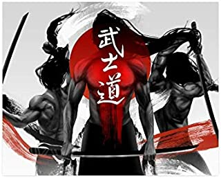 InterestPrint Muscular Samurai Figures with Bushido Word Japanese Theme Poster Wall Print Modern Home Decor for College Dorm Gym Classroom Home Office Dorm, Unframed 20x16 Inch