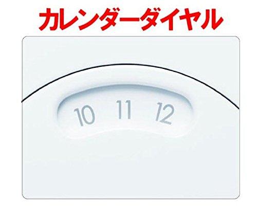 三菱ケミカル・クリンスイ浄水器ポット型ヨコ置き対応モデルクリア約高さ30.2×幅12.4×奥行10.7cm除菌フィルターCP015-WT