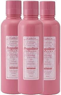 Propolinse ピエラス プロポリンス マウスウォッシュ サクラ 600ML*3本 本体 ノンアルコール 低刺激タイプ